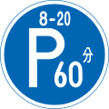 120px-Japan_road_sign_318_svg.png