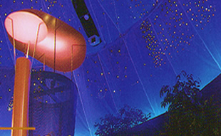 'Hotaru Dome', a firefly pavilion for you to study about fireflies here.