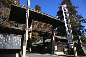 The Main Gate of Kuon Temple.  Photo from Kuon Temple Official Site.