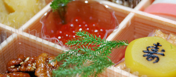 Osechi - Special dishes for New Year in Japan