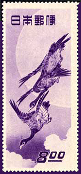 geese_stamp