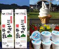 milkProducts