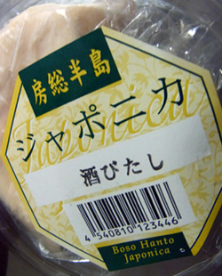 'Sake bitashi', meaning sunken in sake (Japanese rice wine), this cheese is absolutely Chiba original cheese which is 'worth-a-try'!